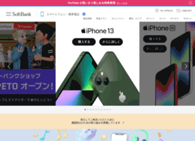 mb.softbank.jp