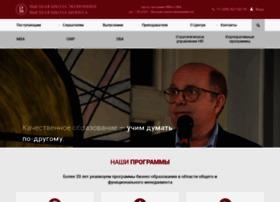 mba.hse.ru