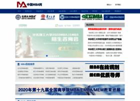 mba.org.cn