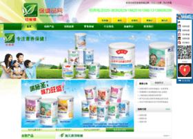 mbaojianpin.com
