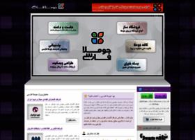mbartar.gigfa.com