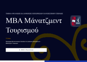 mbatourism.gr