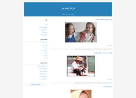 mbb1.blogfa.com