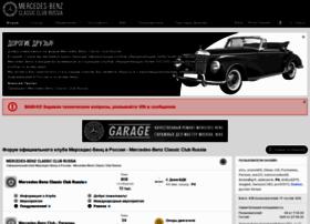 mbclub.ru
