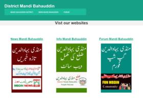 mbdin.net