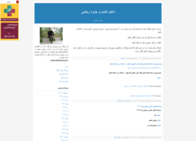 mbehzadi89.blogfa.com