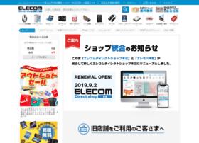 mbhshop.elecom.co.jp