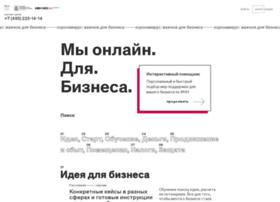 mbm.ru