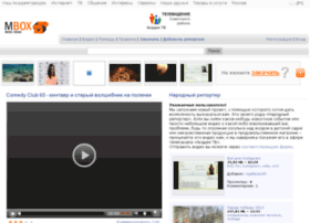 mbox.academ.org