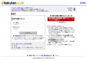 mbox.nikki.ne.jp
