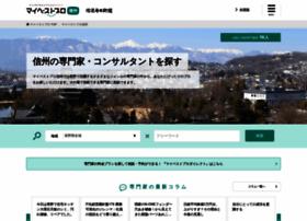 mbp-shinshu.com