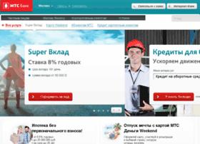 mbrd.ru