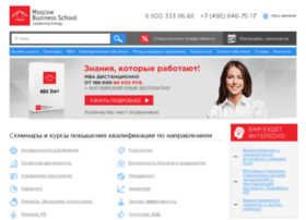 mbs-seminar.ru