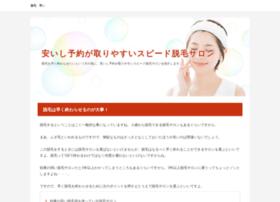 mbtokyo.jp