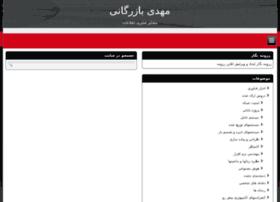 mbzir.com
