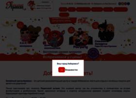 mc-arlekin.ru