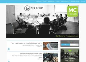 mc-forum.co.il
