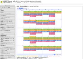 mc2.osakac.ac.jp