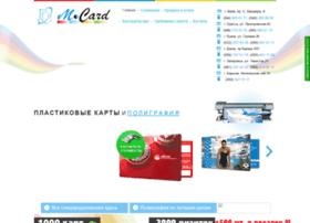 mcard.kiev.ua