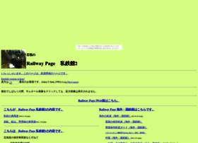 mcb.ojaru.jp