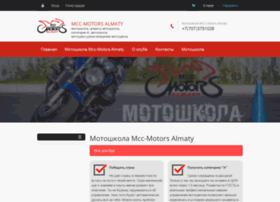 mcc-motors.kz