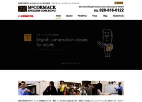 mccenglish.com