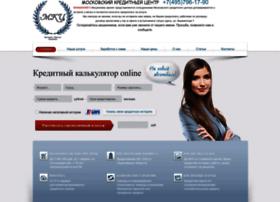 mccredit.ru