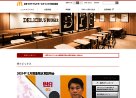 mcd-holdings.co.jp