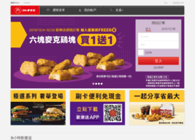 mcdelivery.com.tw
