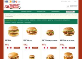 mcdonalds-menu.ru