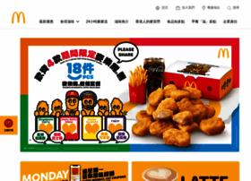 mcdonalds.com.hk