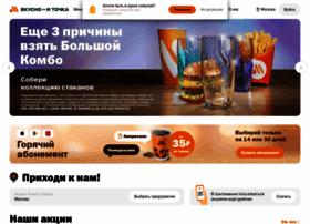mcdonalds.ru