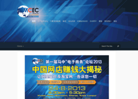 mcec.xtx.com.my
