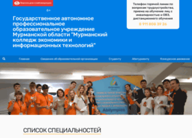 mcesii.ru