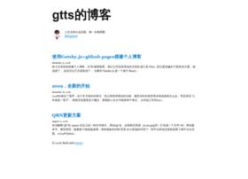 mcgtts.com