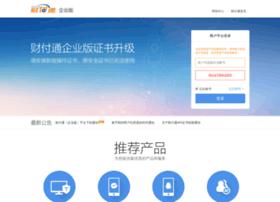 mch.tenpay.com