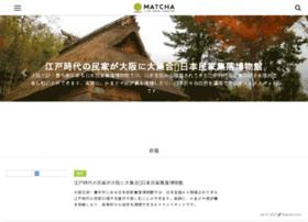 mcha.jp