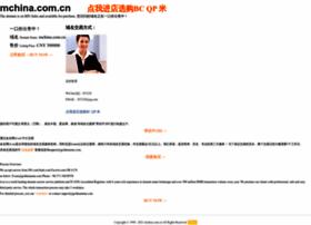 mchina.com.cn
