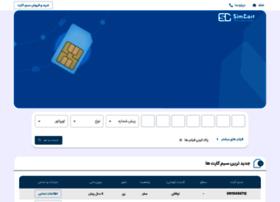 mci.simcart.com