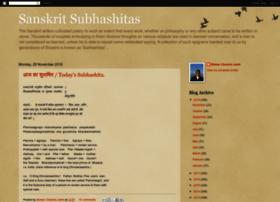 mcjoshi21.blogspot.in