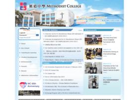 mckln.edu.hk