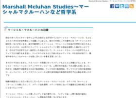 mcluhan-studies.org