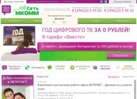 mcomm.ru