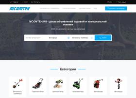 mcomteh.ru