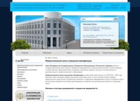 mcpk.sutd.ru