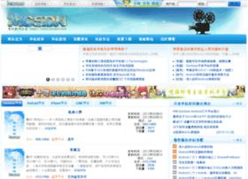 mcsdn.com