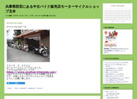mcshop.jugem.jp