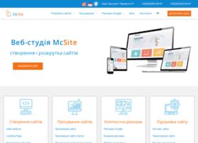 mcsite.com.ua