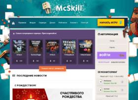 mcskill.ru