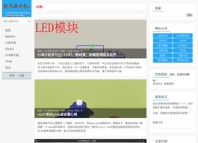 mcuc.com.cn